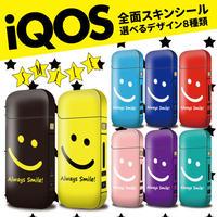 【全面対応フルカスタム!】iQOS アイコス (スマイル) 【選べる8デザイン】専用スキンシール 裏表2枚セット