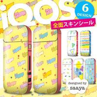 【全面対応フルカスタム!】iQOS アイコス 【選べる6デザイン】専用スキンシール 裏表2枚セット