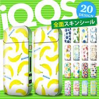 【全面対応フルカスタム!】iQOS アイコス 【選べる20デザイン】専用スキンシール 裏表2枚セット