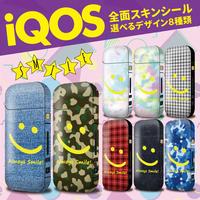 【全面対応フルカスタム!】iQOS アイコス (スマイル2) 【選べる8デザイン】専用スキンシール 裏表2枚セット