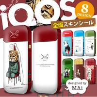【全面対応フルカスタム!】iQOS アイコス 【選べる8デザイン】専用スキンシール 裏表2枚セット