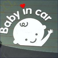 「赤ちゃんがのっています。」ステッカー U0104