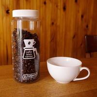 NALGENE COFFEE CANISTER 200G