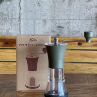 KARITA COFFEE MILL KKC-25