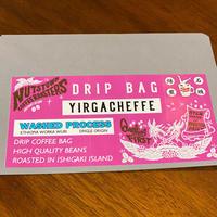 YIRGACHEFFE G1/ETHIOPIA(WASHED)【DRIP BAG】18g