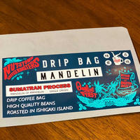 MANDELIN BINTANG LIMA/INDONESIA 【DRIP BAG】18g