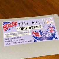 LONG BERRY/INDONESIA 【DRIP BAG】18g