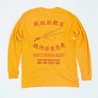 nutty clothing / TAPE NOODLE LONG SLEEVE T-SHIRT