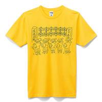 たいへいとたいさんTシャツ/デイジー