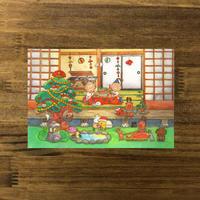 ポストカード じーさんシリーズ 「じーさんとばーさんのクリスマス」