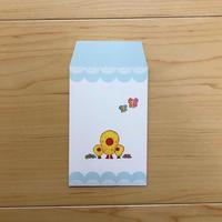ひよこさんシリーズ ぽち袋  3枚入「ひよこさんの親子」
