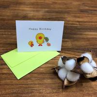 メッセージカード ひよこさん  「Happy Birthday」