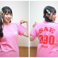 18期生 佐倉セレーナさえ背番号Tシャツ
