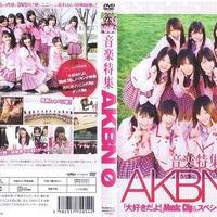 スカパー音楽特集「AKBN 0」DVD スペシャル特典映像付き