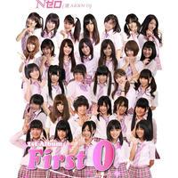 ファーストアルバム「First 0(ラブ)」