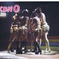 AKBN 0 9th LIVE 赤羽会館第四幕 DVD