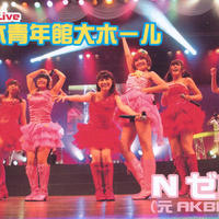 Nゼロ14thライブ日本青年館大ホール
