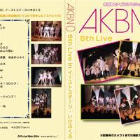 AKBN 0 5th LIVE DVD