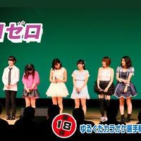 第18回ゆるぐだカラオケ選手権大会DVD