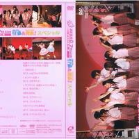 AKBN 0 7th LIVE 赤羽会館第二幕 DVD