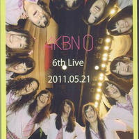 AKBN 0 6th LIVE in 赤羽会館 DVD