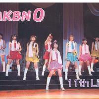 AKBN 0 11th LIVE 世田谷区民会館 DVD