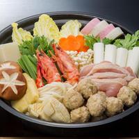 お正月用 雑煮鶏つみれうどん鍋(首都圏、東海地方、近畿圏、中国・四国地方限定)