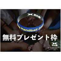 LINKバンド 無料プレゼント枠 (⚠️チーム単位6個〜お選び下さい。⚠️)