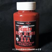 【オリジナル塗料】OBAKEN BLOOD XXX「500ml」