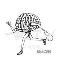 NEW!!オバケンキャンバストートバッグ『オ買イモ脳』
