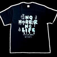 NO HORROR NO LIFE Tシャツ 蓄光ver.