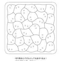 おばけパズルのぬりえ 30ひき! (ダウンロード)