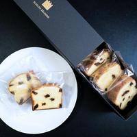 【シュロスベッカライ】焼菓子ギフトボックス S「ザントクーヘン レーズン 6個セット」