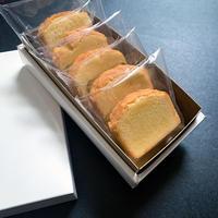 【シュロスベッカライ】ご自宅用に・簡易化粧箱でお届け「ザントクーヘン5個セット」