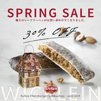 \30%OFF/【ヴィックライン】 レープクーヘン「お菓子の家」