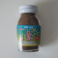 【お取り寄せ】沖縄久高島名物いらぶ海蛇くんせい粉末「えらぶ」100g  5個セット