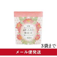 知覧ぷれみあむ和紅茶ティーバッグ  メール便発送