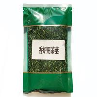 茶香炉用茶葉