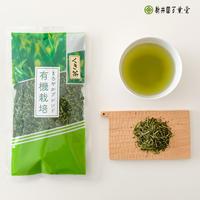 徳用茎茶「有機栽培ブレンド-くき茶-」200g
