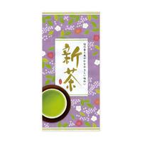 初摘み新茶「特上粉茶」100g  「送料220円」