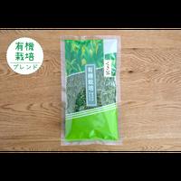 くき茶「有機栽培ブレンド」200g  「送料220円」