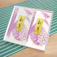 初摘み新茶「萩の露」化粧箱入 2袋