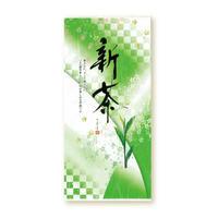 初摘み新茶 「東雲」100g  「送料220円」