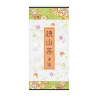 深蒸し煎茶「楽浪」100g  「送料220円」