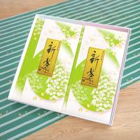 初摘み新茶「狭山一」化粧箱入 2袋