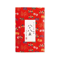 限定新茶「八十八夜D」畳和紙40g  「送料220円」