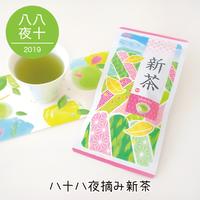 八十八夜摘み新茶 60g 「送料220円」