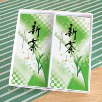 初摘み新茶「東雲」化粧箱入 2袋