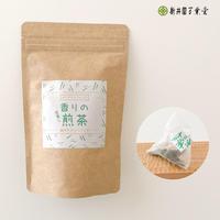 香りの煎茶ティーバッグ 紐付き 2g×20包