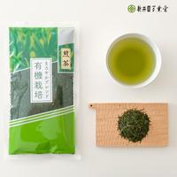 深蒸し煎茶「有機栽培ブレンド-煎茶-」200g  (送料230円)